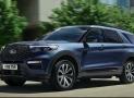 Le nouveau Ford Explorer hybride arrive en Europe pour le prix de 78 000 €